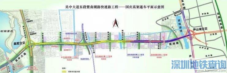 苏州南湖路快速路东延工程什么时候建成正式通车?
