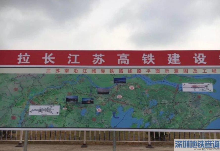 南沿江城际铁路建设2020最新消息进展