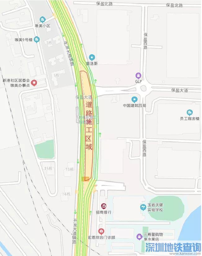 广州黄埔区开发大道保税路段2020年5月7日起围蔽施工