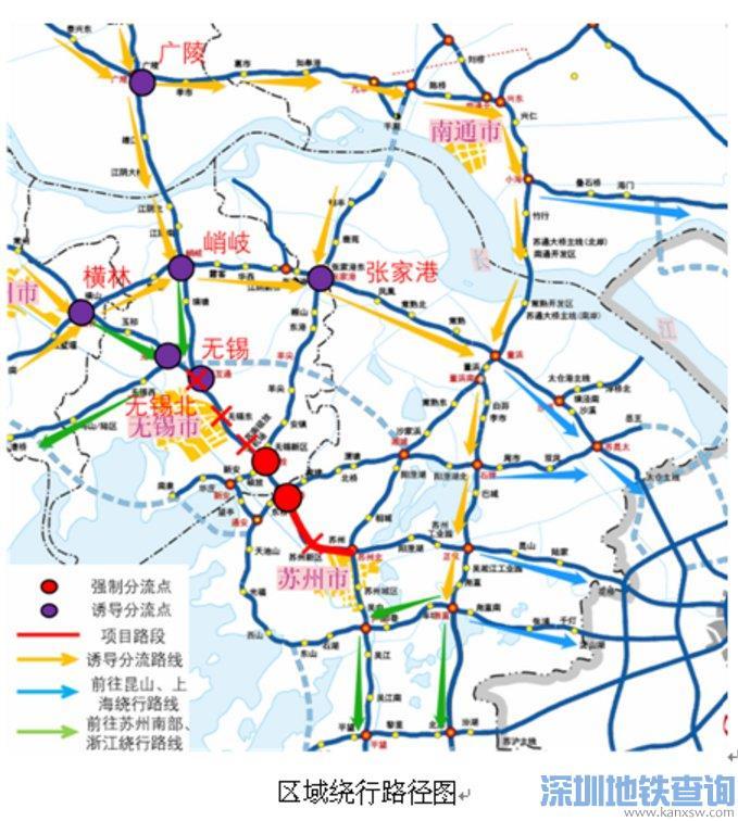 沪蓉高速公路封路如何绕行