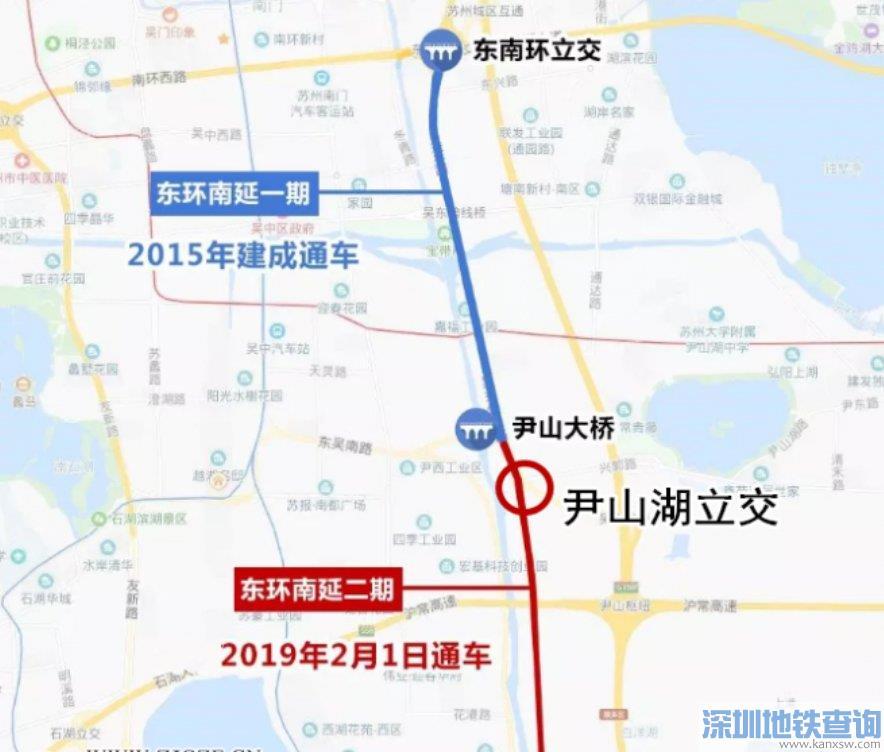 东环南延尹山湖立交工程最新规划详情