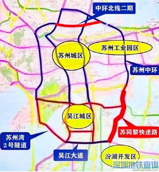 苏同黎公路改造最新规划图