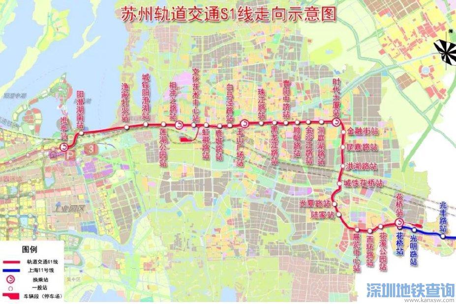 昆山地铁规划图_苏州轨交S1号线最新规划线路图 - 地铁查询网