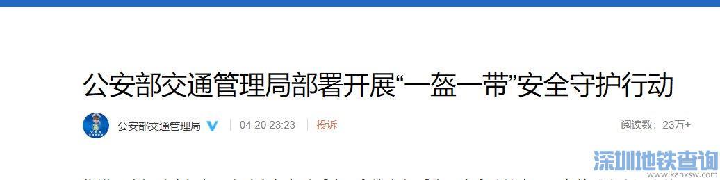 2020北京一盔一带头盔涨价了吗
