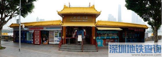 2020年5月15日起广州塔码头暂停营运