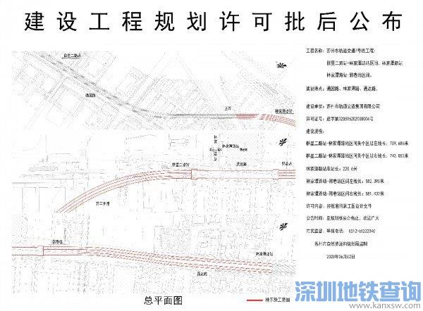 苏州地铁7号线最新规划站点位置公示
