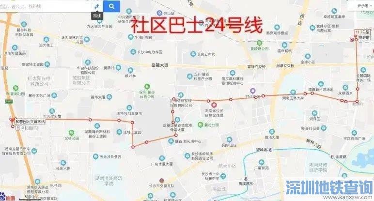 长沙社区巴士24号公交线路正式开通 附首末班车发车时间停靠站点票价
