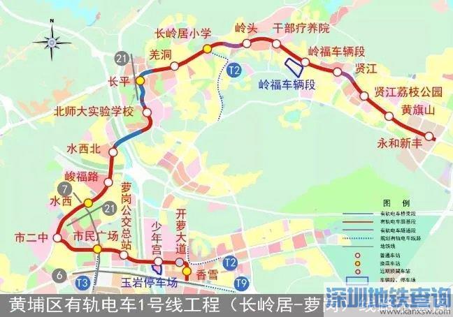 广州黄埔有轨电车1号线规划设置有哪些站点?