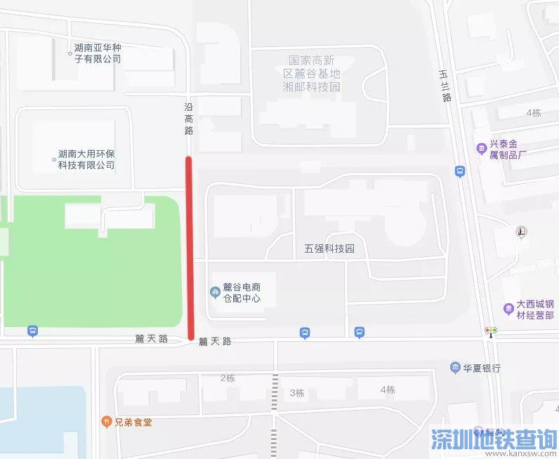 长沙高新区沿高路部分路段近日起将实施交通管制