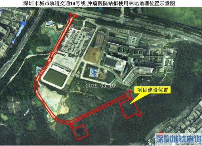 深圳地铁14号线新增一座车站(附详细信息)