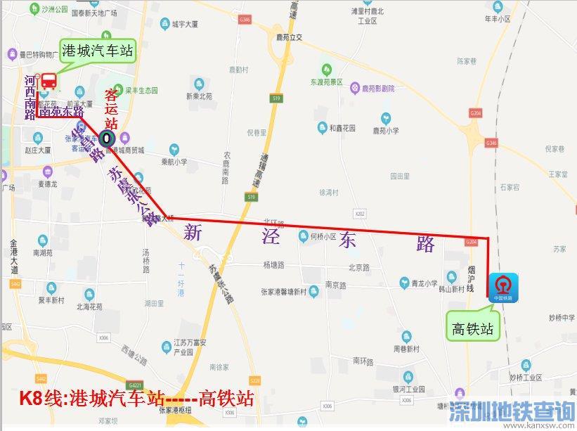 张家港高铁站配套这2条公交快客班线