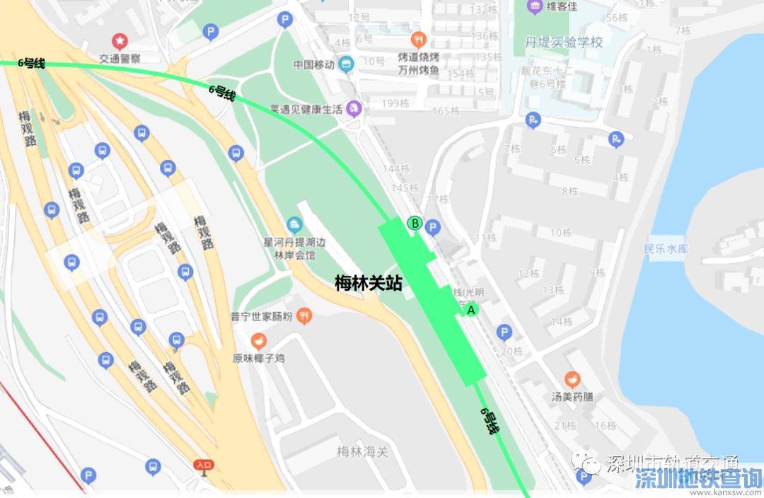 深圳地铁6号线梅林关站有几个出入口?附具体位置分布情况