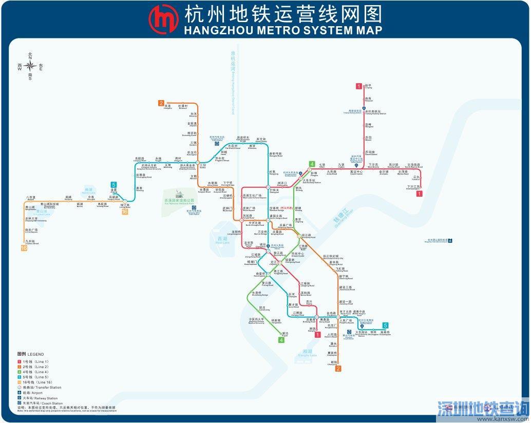 杭州火车南站地铁换乘出行攻略 可以换乘杭州地铁几号线?