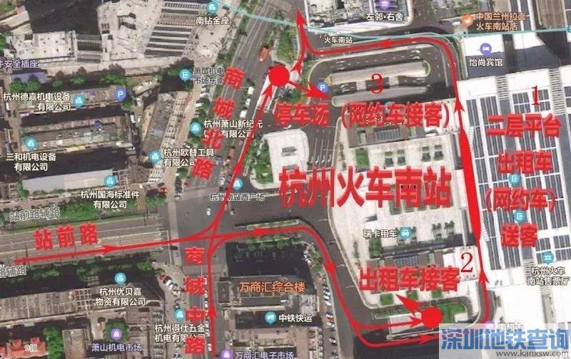 杭州南站打的出租车在哪里上下车?