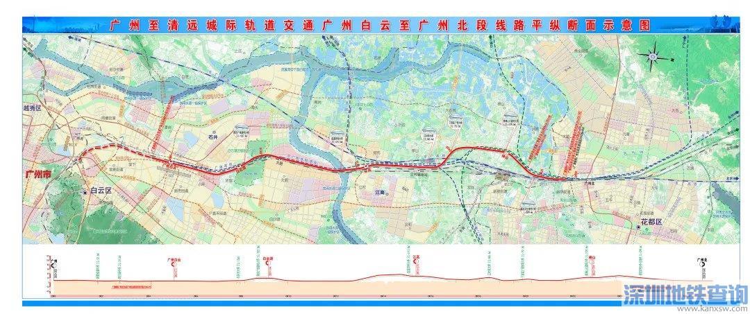 广清城际南延线2020最新消息进展