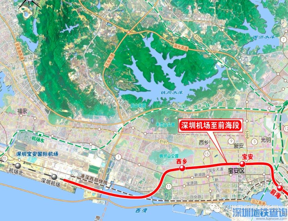 穗莞深城际延长线最新规划线路图一览