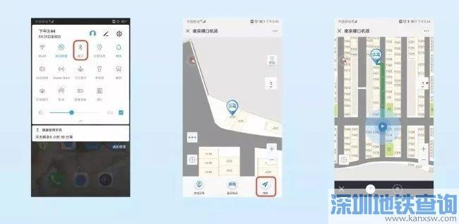 2020南京禄口机场停车场反向寻车具体操作流程+平台