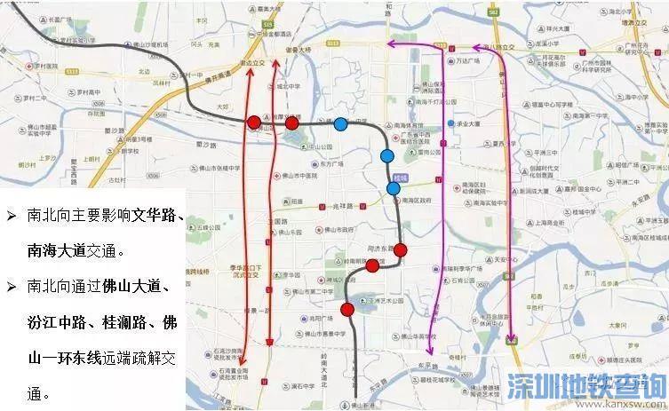 佛山地铁3号线施工 这些道路将交通管制至2020年