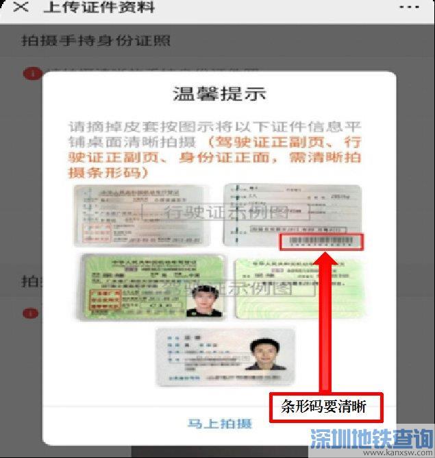 2020广州交通违法网上办理教程指南(办理条件+流程)