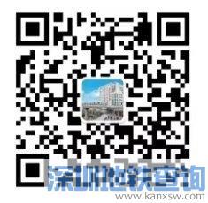 广州�蚩谄�车站2020暑假新增班次时刻表一览