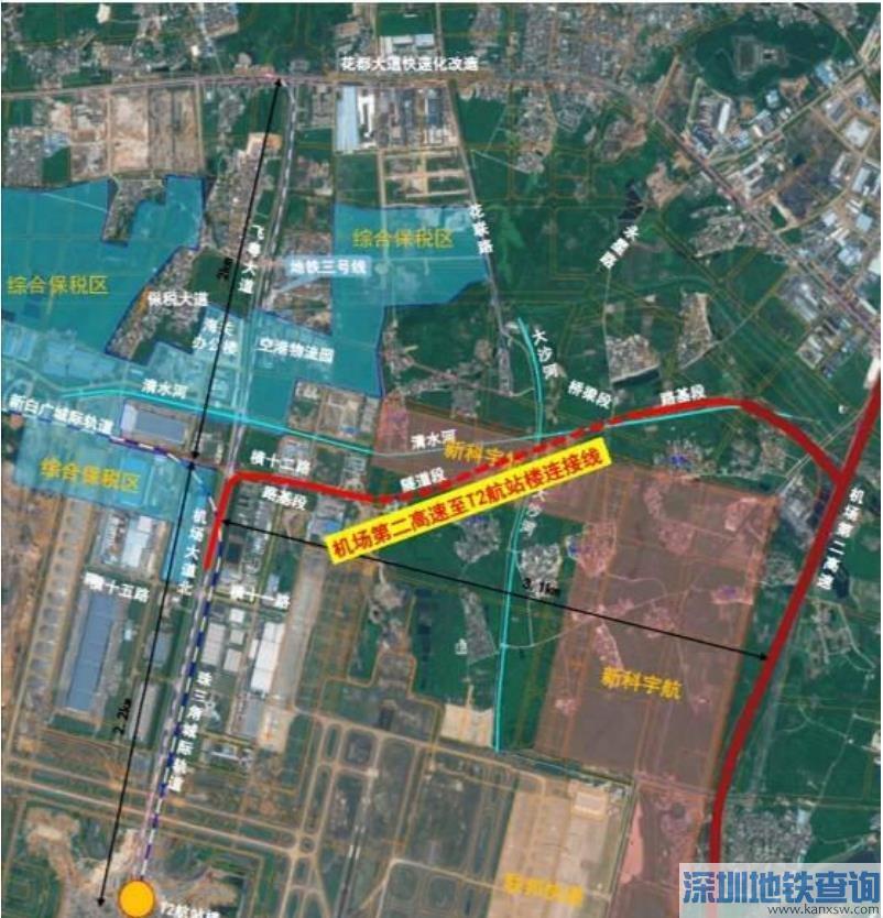 广州机场第二高速2020最新消进展、通车时间