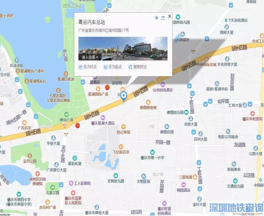 肇庆城市候机楼7月30日起搬迁(附最新地址+电话)