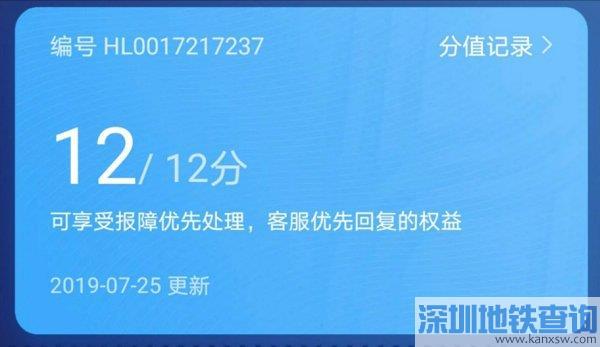 2020广州哈罗单车驾照等级及扣分标准一览