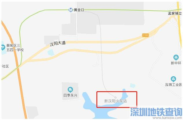 新汉阳火车站2020年最新消息进展(开工时间+地铁规划+选址)