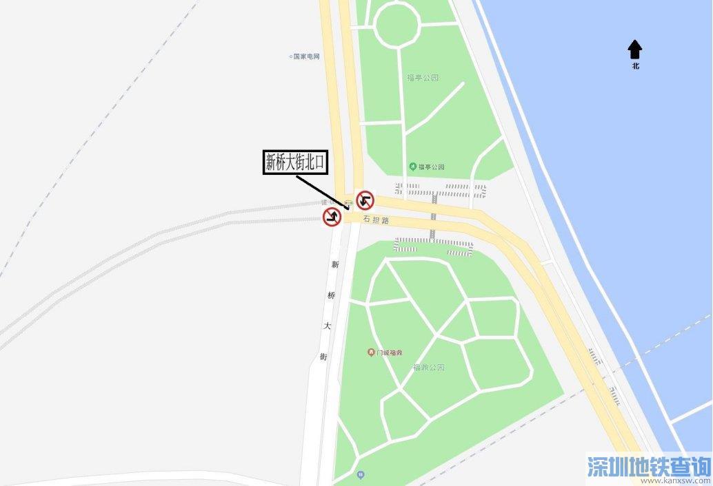 北京门头沟区新桥大街部分路口7月24日起禁止车辆向左转弯