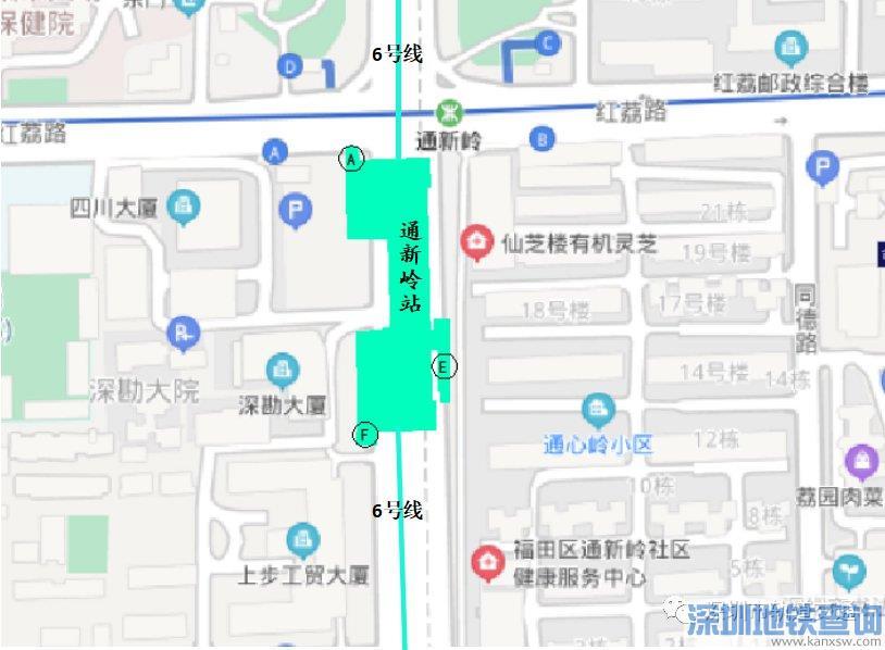 深圳地铁6号线通新岭站有几个出入口?附具体位置分布情况