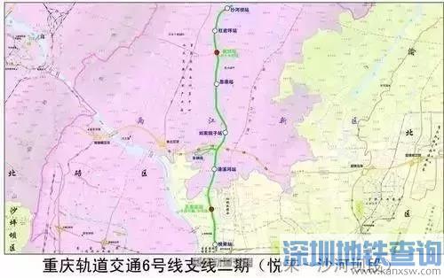 重庆6号线支线二期最新线路图