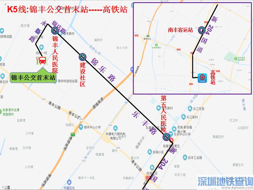 张家港高铁站直达的公交线路有哪些?票价多少钱