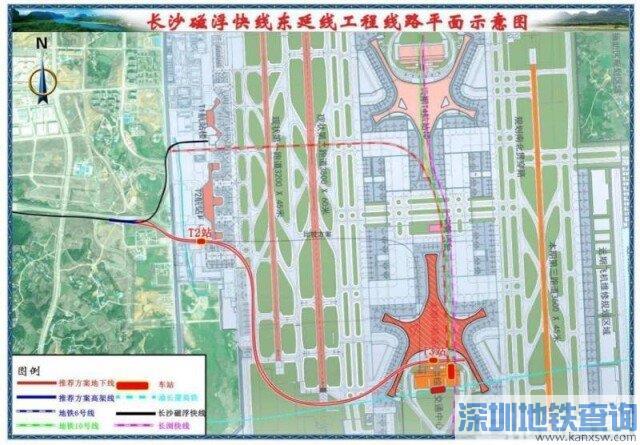 长沙磁浮快线东延线预计2020年10月正式开工