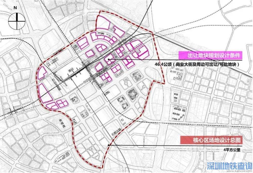 2020广州南站核心区规划建设商业大街(附规划图)