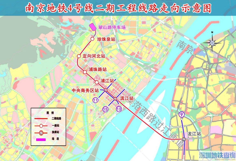 南京地铁4号线二期通航手续近日正式获批