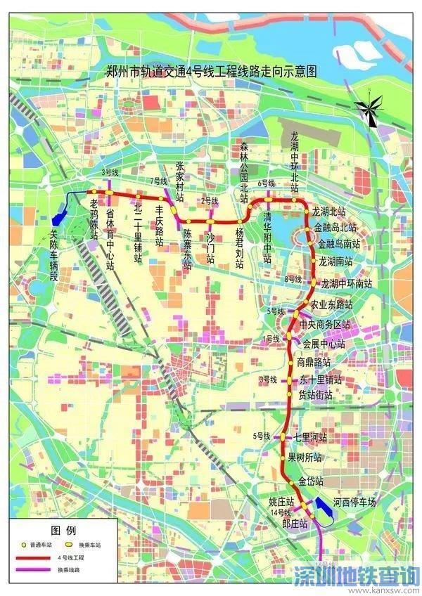 2020郑州地铁4号线开始试运行时间、最新线路图