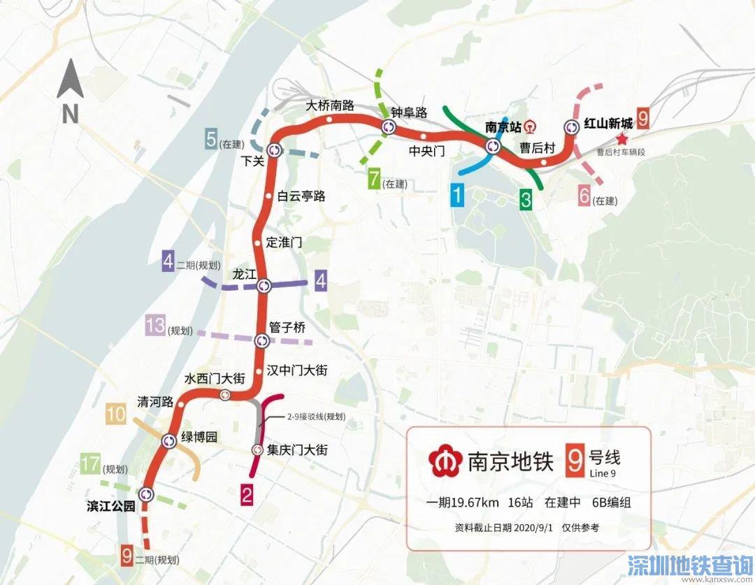 南京地铁9号线一期3座车站及曹后村车辆段出入线近日开始施工