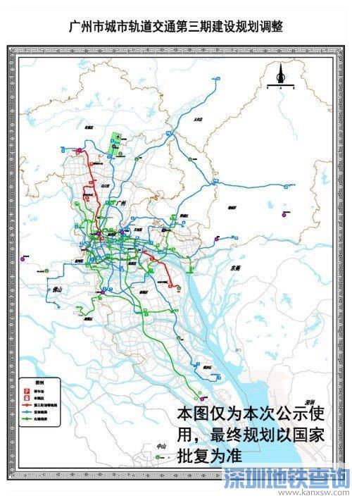 2020广州地铁24号线规划有哪些站点