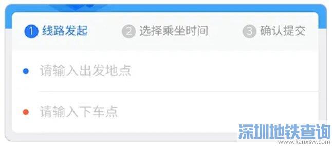 2020苏州夜间定制公交线路有奖征集活动(时间+规则+开线流程)