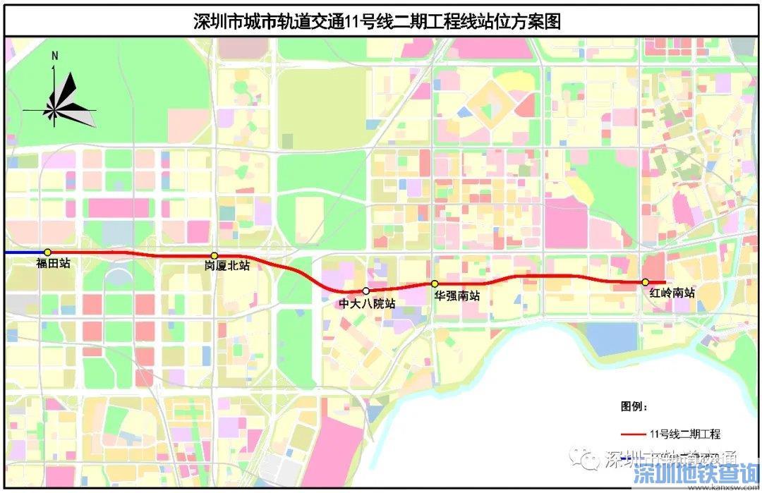 深圳地铁11号线二期近日主体结构施工陆续展开