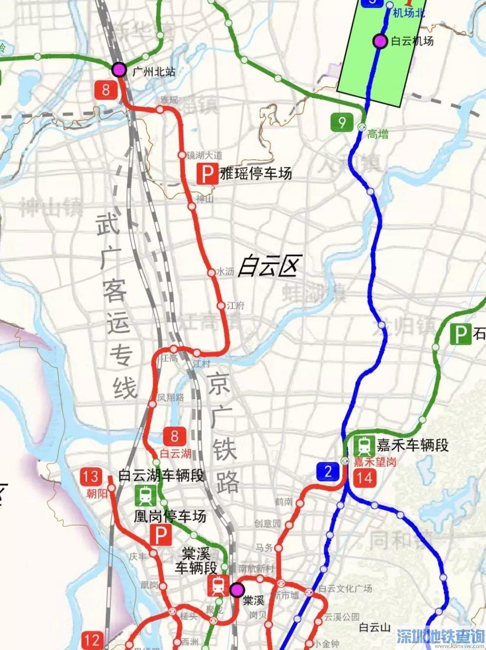 广州地铁8号线北延段及东延段2020最新规划线路图、站点