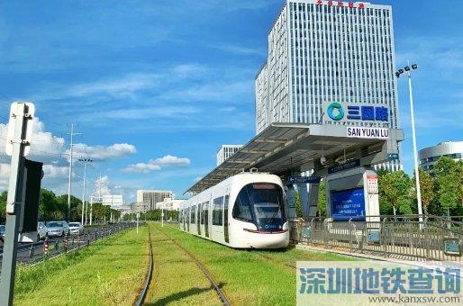 2020国庆中秋节免费乘坐武汉有轨电车量子号教程攻略(时间+规则+线路风景)