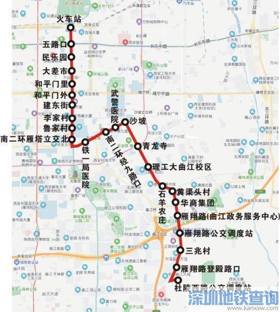 西安公交25路2021年1月6日起线路调整