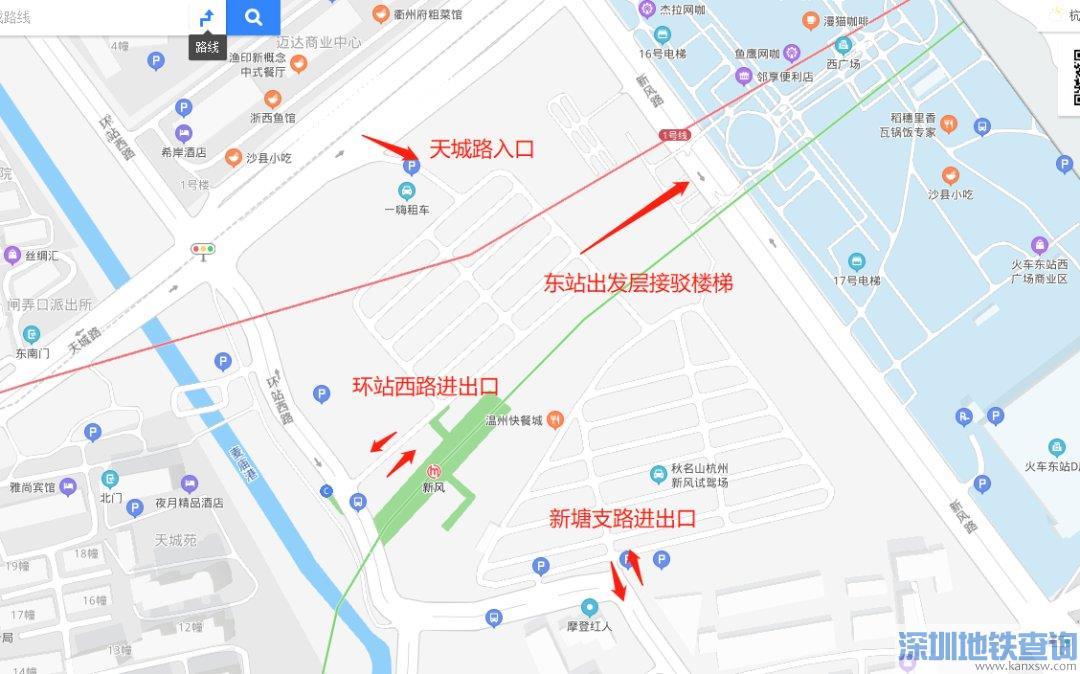 2021杭州东站P西停车场免费停车时间延长至30分钟!