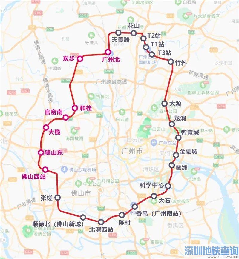 广佛环线西段建设2021最新消息进展