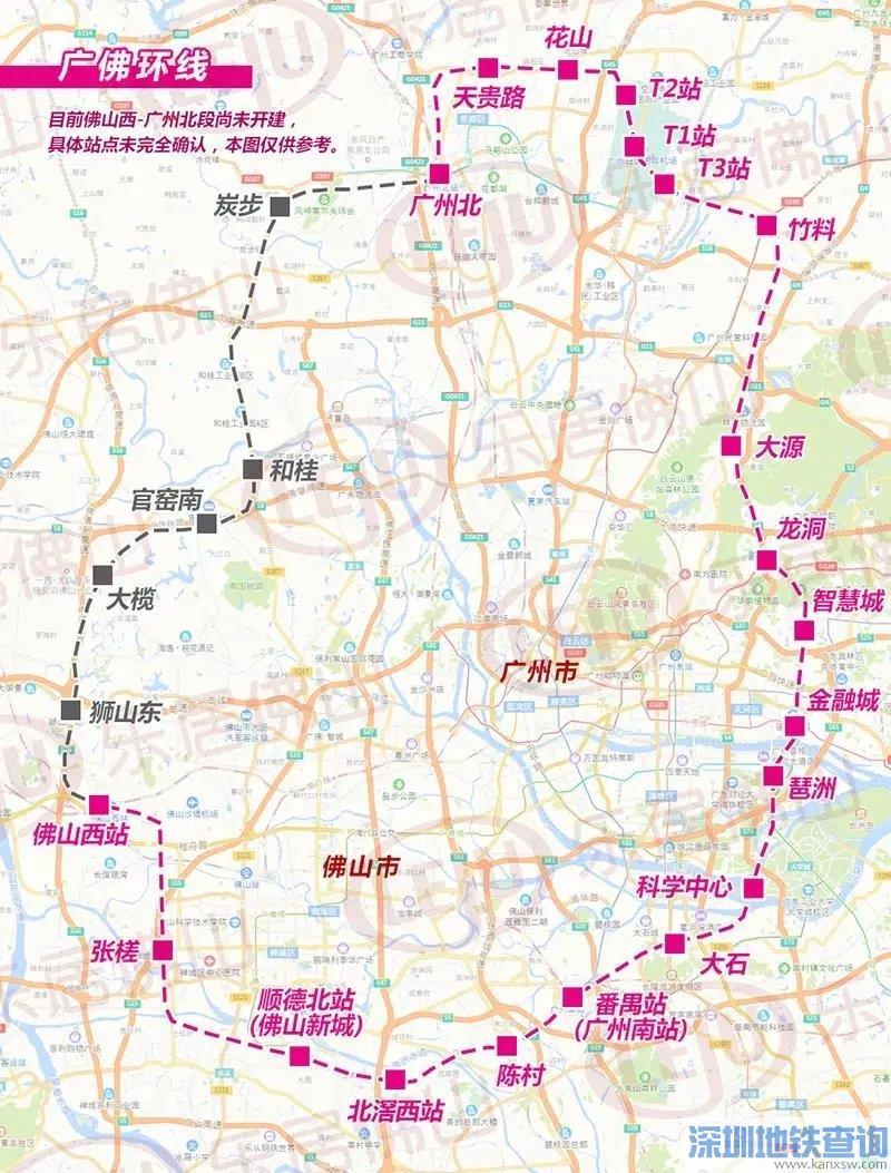 广佛环线西北环(佛山西至广州北)规划设置的站点一览