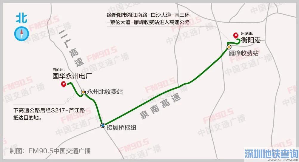 1月13日湖南高速部分路段交通管制时间 交通管制措施