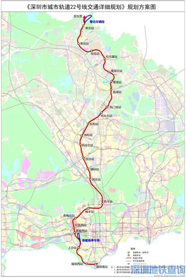 深圳地铁22号线站点最新规划详情