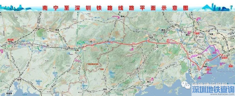 南宁至深圳铁路玉林至岑溪初步设计近日获批