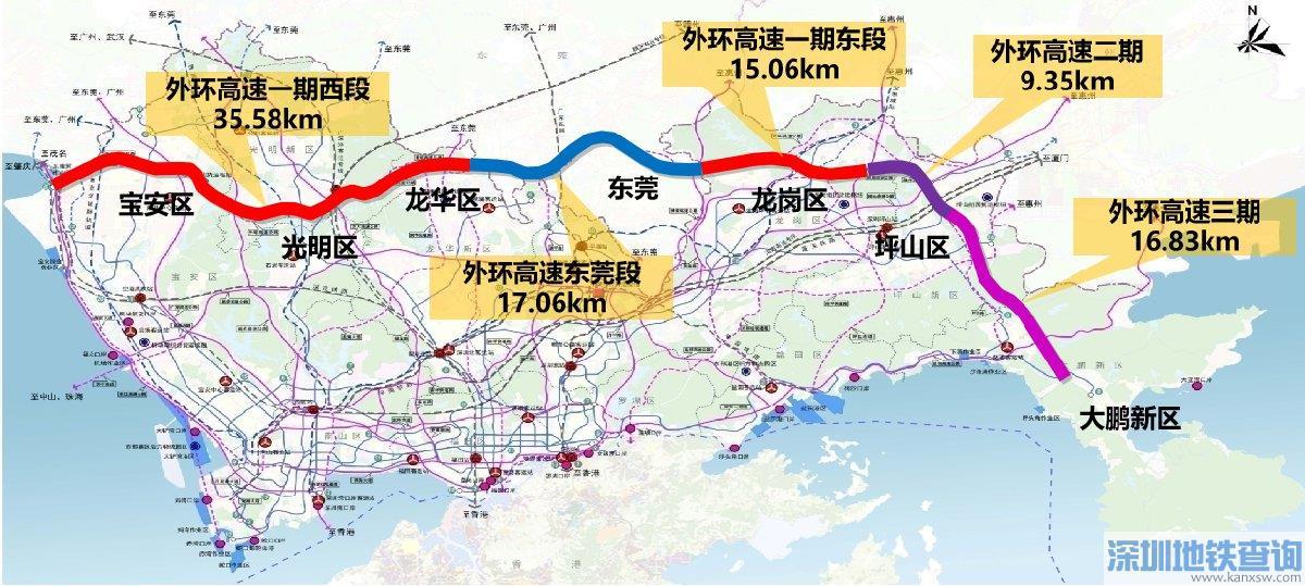 深圳外环高速二期主线近日全线贯通